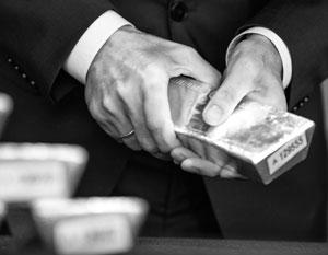 Все судебные иски по конфискации золота были отклонены в пользу властей США