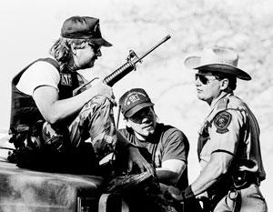 Осада «Маунт Кармил» продолжалась 51 день и была рукотворным адом