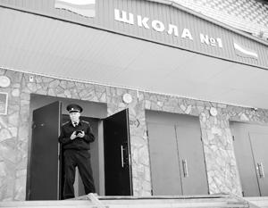 Башкирская школа, где произошло нападение на коррекционный класс