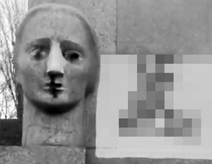 В Полтаве осквернили монумент Скорбящей матери