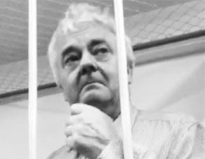 Пойманный в Москве шпион признался в связи с разведкой Норвегии