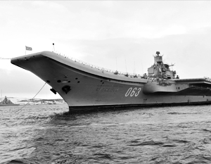 Заключен контракт на ремонт авианосца «Адмирал Кузнецов»