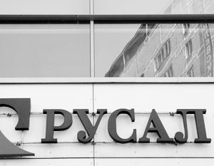 США выдвинули условие снятия санкций с «Русала»
