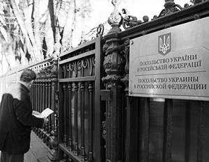 «Волонтеры Победы» вышли на пикет у посольства Украины в Москве