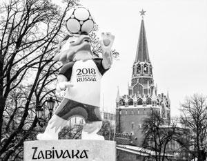 Посчитали, сколько Россия заработает на подготовке и проведении ЧМ-2018