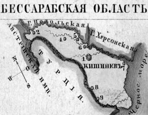 Мнения: 200 лет назад русский царь сделал щедрый подарок молдавским элитам