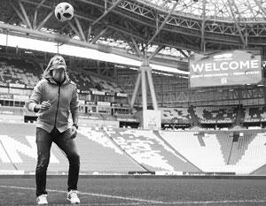 Ограничения в рамках ЧМ-2018 призваны защитить футбольных фанатов от них самих