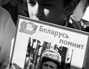 В Минске тоже будут вспоминать Великую Отечественную