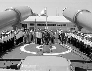 Делегация КПСС во время посещения советского военного корабля в Луанде