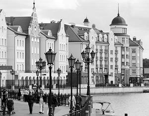 В Литве заявляют, что Кенигсберг был передан во владение СССР только на пятьдесят лет
