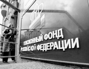 Фото:  Андрей Теличев/РИА Новости