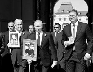 «Бессмертный полк» в Москве стал для охраны глав государств особым вызовом