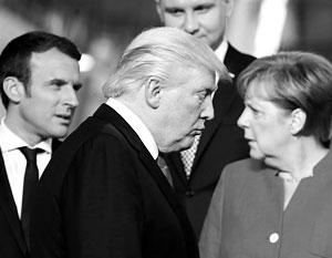 Европейские лидеры не пойдут навстречу Трампу