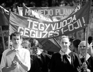 Даже шуточные демонстрации в ретро-стиле в Литве проходят без красной звезды – она под запретом