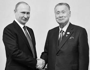 Во время одной из встреч с Владимиром Путиным экс-премьер Ёсиро Мори поинтересовался: ждать ли Японии спасения от России?