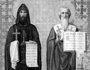 Фото: Музей русской иконы