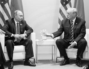 Владимир Путин не ждет подарков от Дональда Трампа