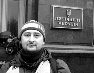 Российский журналист стоит в первых рядах среди лиц, которых можно отдать на заклание в угоду антироссийской кампании, считают эксперты