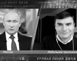 Вопросы Прилепина и Шаргунова касаются всей страны