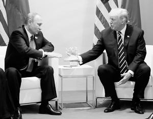 Дональд Трамп и Владимир Путин в ходе первой встречи в Гамбурге 7 июля 2017 года