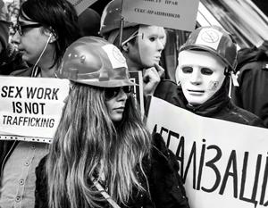 Проститутки помогут украинской власти