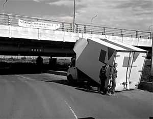 В Москве появился свой «мост глупости»