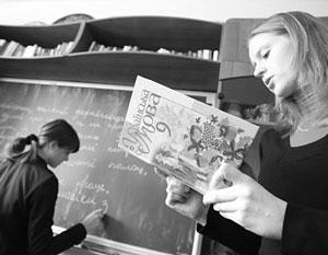 Главный принцип украинской реформы – тотальное изгнание русского языка