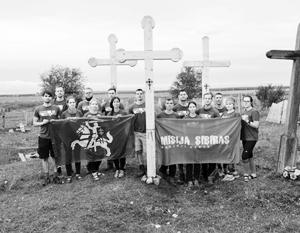 Проект «Миссия Сибирь» приносил немало пользы и достоин уважения