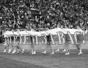 Предсказать, сможет ли Россия впервые с 1966 года выйти в полуфинал чемпионата мира по футболу, не сможет ни один осьминог