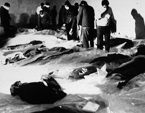 Погибли граждане шести стран – Ирана, Пакистана, ОАЭ, Индии, Югославии, Италии