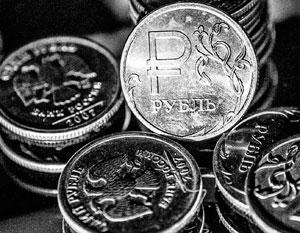 Мировые долги растут быстрее благосостояния