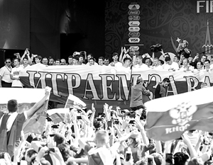 Фото: Александр Рюмин/ТАСС