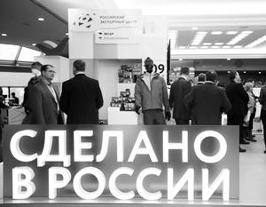 В сложившейся обстановке внешняя политика России должна стать более прагматичной, подчеркнул Путин