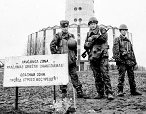 Литва уже более четверти века продолжает охоту за участниками событий января 1991 года
