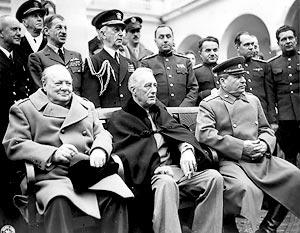 Премьер-министр Великобритании У.Черчилль, Президент США Ф.Д.Рузвельт и Маршал Советского Союза И.В.Сталин