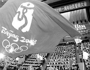 Спортсмены Соединенных Штатов Америки, возможно, не поедут на Олимпийские игры 2008 года, которые пройдут в китайской столице Пекине