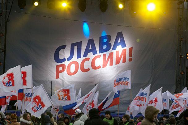 использование картинки слава россии похотливые