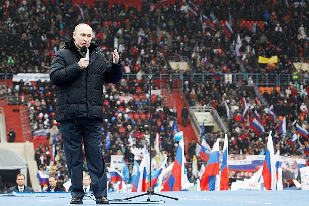 Шествие и митинг в поддержку Путина прошли в Москве
