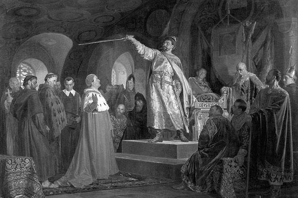 ������� ������� ������� ������ ����� �������� ��������� ������ ���� �������� ���������� III� (1875 ���). ����� ��� ����� ������ ������� ��������. ���� ��������� ��� ����������� ������, ������ ������ ������� ������������. ����� ��������� � �������� ������������ ����