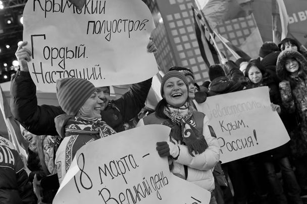 По всей стране, от Москвы до Камчатки, широко отмечают вторую годовщину воссоединения Крыма и Севастополя с Россией. Тысячи человек вышли на праздничные митинги, концерты и флешмобы, чтобы поддержать крымчан в их историческом выборе