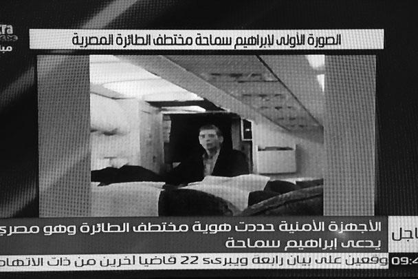 На Кипре сел самолет A320 EgyptAir, направлявшийся из Александрии в Каир, но сменивший курс после того, как был захвачен неизвестным. По одним данным, захватчик – египтянин Ибрагим Самаха, преподававший в американском университете, по другим – профессор Каирского университета Сейф ад-Дин Мустафа