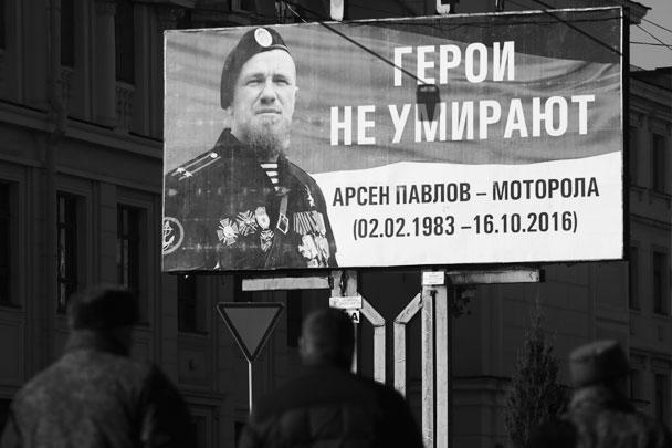 Арсений Павлов, один из командиров ополчения ДНР с позывным «Моторола» погиб в результате покушения. Бомба взорвалась в его доме. Украинская сторона и ополчение успели обменяться взаимными обвинениями, а в Сети появилось видеообращение вероятных убийц. На фото – Моторола перед своей свадьбой