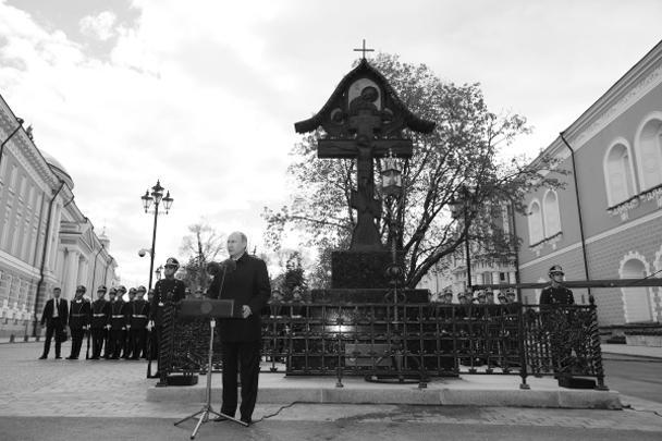 «Насилию, убийствам, какими бы политическими лозунгами они ни прикрывались, не может быть никакого оправдания». Такими словами Владимир Путин открыл в Кремле памятный крест на месте гибели в 1905 году московского генерал-губернатора великого князя Сергея Александровича