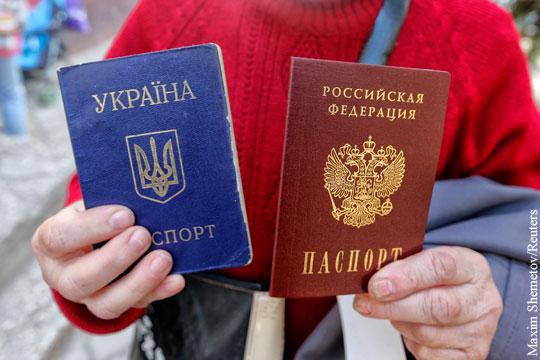 Картинки по запросу ГД поддержала поправки об упрощении уведомления о выходе из гражданства Украины