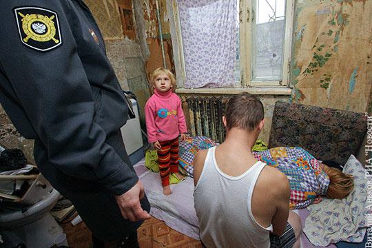 лишение родительских прав за антисанитарию в квартире Спросить некого