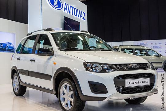 ВЗГЛЯД / АвтоВАЗ объявил об увеличении цен на автомобили Lada на 9