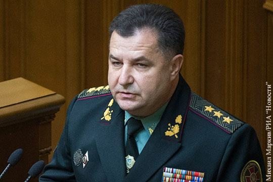 Взгляд министр обороны украины