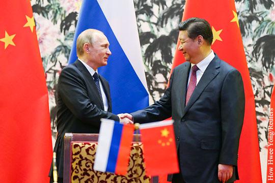 Русско-китайская связка перевернет мир