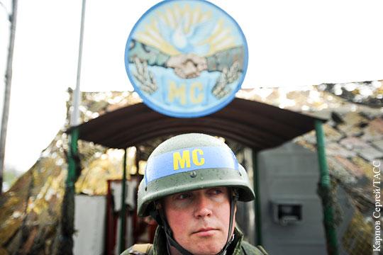 Молдавия призвала ОБСЕ способствовать выводу российских миротворцев из Приднестровья