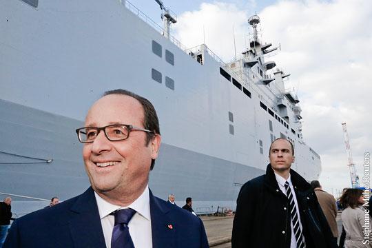 Олланд не исключил сотрудничество с Россией по новым кораблям